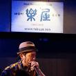 えものごんげ Live in 楽屋 神保町 2018.5.20