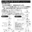 キッチン水栓水漏れ修理<androidyoshiakiのメモ帳>