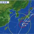 台風21号、接近中…^^;