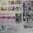 『Wake Up,Girls!』のカラーマンホール