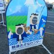 Shizuoka / Shizuoka Trip ( 静岡旅行)