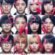 映画「十二人の死にたい子どもたち」 日本語字幕上映のご案内