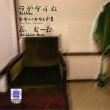 ラグタイム~ギター・サウンド集~/原公一郎
