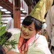 今宮戎神社2018えべっさん「福娘」画像 平成30年十日戎 福むすめ&ゑびすむすめ その63