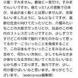 沖縄知事、3月に訪米へ 辺野古移設反対を直接訴え(スプートニク)