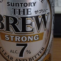 THE BREW STRONG 7