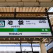 行動範囲は池袋・新宿 コモディイイダの思い出