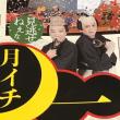 高齢者の今日ーー映画  2