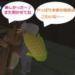 小太郎の夏日記12~さゆこちゃんの怪談~