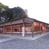 古事記寺子屋(第19回)