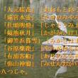 2018・05・25ひろし爺1840の生涯学習~牡蠣料理昼食会と世界遺産宮島:厳島八景の四季をご紹介!
