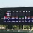 野球のこと・441