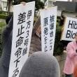 広島高裁、伊方原発に運転停止の仮処分。あぶない原発動かさないで!