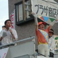 大阪 松原市議選  もりた夏江 福嶋みつひろ 野口まち子 うえ松えいじ みなさんの力で勝ち抜かせて下さい