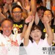 沖縄県民は普天間の辺野古移設で混迷する沖縄を選択した