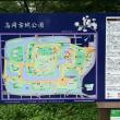 初高岡古城公園