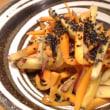 お惣菜活用、おろしポン酢から揚げ