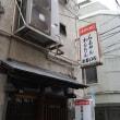 まるいち@四谷三丁目 昭和52年創業の老舗店のラーメンの味は?