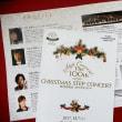 クリスマス ステップ コンサート