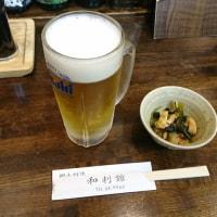 和利館(松本駅)