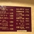 名古屋市熱田区金山町    喫茶店つくば