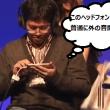 【キンスレ】公式オフ会レポート