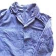 パリつれづれなるまま に買い付け-1522/SAVO LE CROUSOT 46 103 blouse sel&poivre bleu M/L size