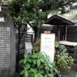 鎌倉の文化をめぐる