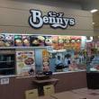 Bennys(ベニーズ)