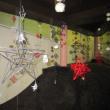 八千代台の地下道美術館