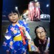 """札幌の娘から孫達の盆踊りの画像が""""""""今は札幌は盆踊り真っ最中ですね"""""""""""