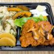 6月14日木曜日配食サービスお弁当