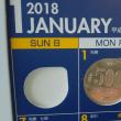貯金カレンダー