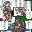 188章 禿猿の過去!! 唯一の友フサオ!!