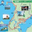 【雑】明日は下関海響マラソン!(走れ!byももクロ)