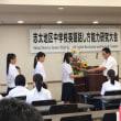 中学生英語スピーチ