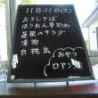 29/11/21   運動会