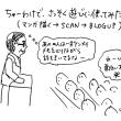【マンガ】おもちゃGETだゼ!(゚∀゚)