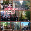 早稲田祭2017、参戦!?