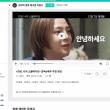 <안녕, 나의 소울메이트> 감독&배우 추천 영상 こんにちは、私のソウルメイト>監督・俳優推薦映像