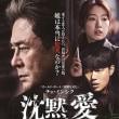 最新の映画情報 特別一気、配信中-7/28-3
