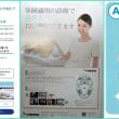12月1日からCAD/CAM冠大臼歯保険導入!!(4)