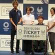 皆さんは東京五輪のゴルフ観戦に行きますか?