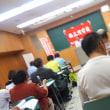 第8回西三河地域労働組合総連合定期大会