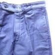 パリつれづれなるまま に買い付け-1527/Adolphe Lafont pantalon en moleskine 42 size x2