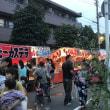 2018年さいたま市花火大会東浦和尾間木公園会場は8月11日(土)午後7:30開催です!