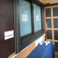 浴室の寒い窓を暖かい断熱窓へ取替