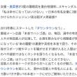 【ダウンタウンなう】10月12日(金) 21:55~【ジェジュンが有名女優に2股被害!?】