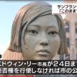 サンフランシスコ市が「慰安婦」像を所有することが気に入らないと、60年にもなる姉妹都市関係を解消すると脅す吉村洋文維新市長と、それを奨励する読売新聞。