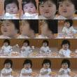 日本一運のいい女ー新皇后の肖像 33